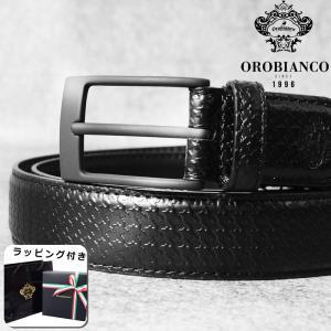 国内代理店正規商品 ブランドラッピング無料 オロビアンコ OROBIANCO オールブラックシリーズ メンズ レザー ベルト 千鳥柄型押し 日本製 牛革 ORB-011000|southern-cross9