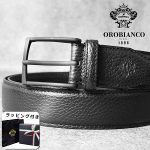 国内代理店正規商品 ブランドラッピング無料 オロビアンコ OROBIANCO オールブラックシリーズ メンズ レザー ベルト レザー 日本製 牛革 ブランド ORB-011210|southern-cross9