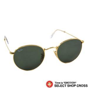 Ray-Ban レイバン サングラス RB3447-001-50 ラウンドメタル 丸眼鏡 正規品