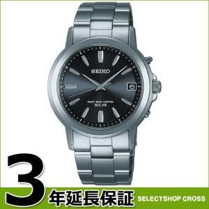 【3年保証】 SEIKO セイコー SPIRIT スピリット 電波 時計 ソーラー修正 メンズ 腕時...