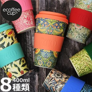 国内代理店正規商品 ecoffee cup エコーヒーカップ WILLIAM MORRIS ウィリアムモリス 400ml マイカップ マグカップ シリコン 蓋付き ギフト おしゃれ|southern-cross9