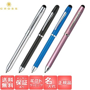 クロス CROSS テックスリープラス TECH3+ 複合ペン 多機能ペン マルチペン シャープペン...