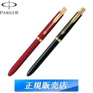 パーカー PARKER ソネット SONNET 多機能ペン マルチファンクション ボールペン シャープペン 筆記用具 オリジナル ラックブラックGT レッドGT|southern-cross9
