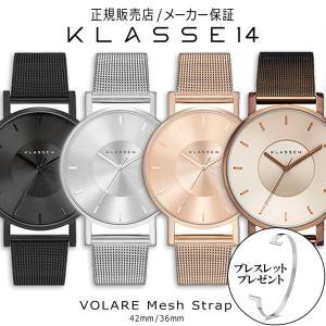 国内代理店正規商品 クラス14 KLASSE14 クラスフォーティーン クラッセ14 VOLARE CHRONOGRAPH 42mm 36mm 腕時計 時計 メンズ レディース 送料無料|southern-cross9