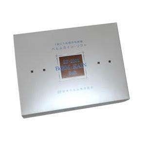 【ポイント10倍!】 新世代乳酸菌 EF-2001 ベルムカイン ソフト (50包 ) +サービス付...