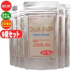 【特徴】 フェルラ酸とは米の胚芽部分に含まれる有機酸を抽出精製した白色結晶成分 なので、安心安全です...