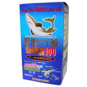 深海アイ鮫生肝油100   120粒
