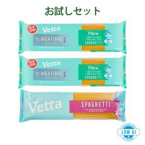ダイエット パスタ 低糖質 低GI お試しセット 糖質の吸収が穏やか ベッタ特別価格500g×3袋セ...