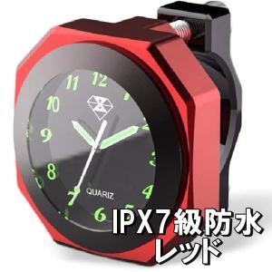 IPX7級防水 バイク オートバイ 自転車 用 アナログ 時計 赤 夜光 日本語 説明書 付き (送料無料)hos-d50|southernwind
