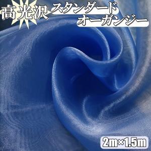 水槽用 魚 隠れ家 エジプト 古代遺跡 オーナメント ピラミッド+ツタンカーメン セット アクアリウム オブジェ 建造物 建物 熱帯魚 装飾 イ (送料無料)hos-e14|southernwind