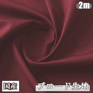 水槽用 魚 隠れ家 エジプト 古代遺跡 オーナメント ピラミッド+ツタンカーメン+モアイ大小 セット アクアリウム オブジェ 建造物 建物 熱 (送料無料)hos-e15|southernwind