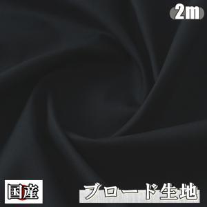 トレーラー型ケース付き ミニカー 青色 6車 セット 車両 車 子供 おもちゃ スポーツカー レーシングカー 模型 モデル  (送料無料)hos-h33|southernwind