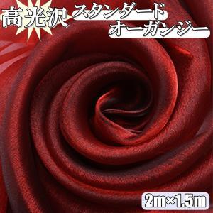 水槽用 サンゴ アクアリウム オーナメント パターンB 人工 オブジェ 熱帯魚 隠れ家 装飾 デコレーション 貝がら ディスプレイ 岩  (送料無料)hos-j23|southernwind