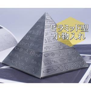 収納 付き ピラミッド 模型 小物入れ アンティーク レトロ 置物 アクセサリー ボックス 卓上 オブジェ 指輪 ピアス イアリング  (送料無料)hos-j53 southernwind