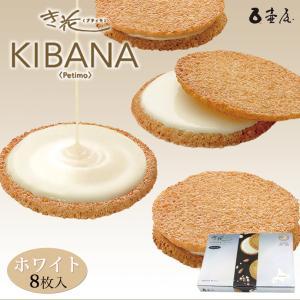 【アレルギー成分】 卵・乳・小麦・大豆  【賞味期限】 製造から60日  【発送温度帯】 常温便