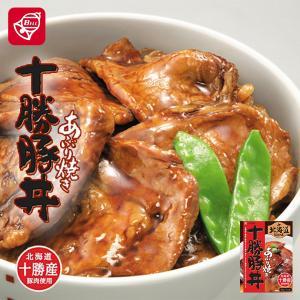 ベル食品 北海道どんぶり屋 十勝豚丼 92g×2個セット 送料無料 北海道 お土産 レトルト