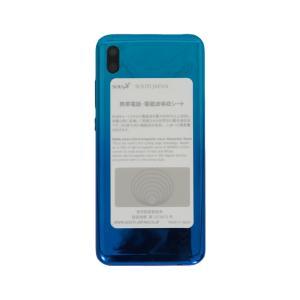 スマートフォンに貼るだけで使える電磁波吸収シート。 このシートは電磁波を「反射」するのではなく「吸収...
