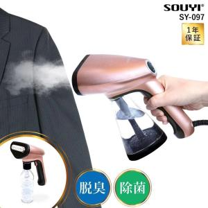 【特長】  ■軽量でコンパクト、衣類用スチームアイロン!ハンディスチーマー! 外出時にも気軽に携帯!...