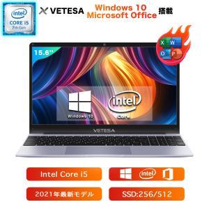 新品【Microsoft Office 搭載 】【Win10搭載】インテルCore i5 4250/...