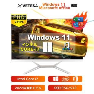 新品 一体型デスクトップパソコン 24型フルHD液晶 CPU Corei7 3615MQ Win10...