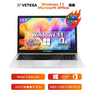ノートパソコン 新品第六世代インテル Core i5(6300)【Office 付き】【Window...