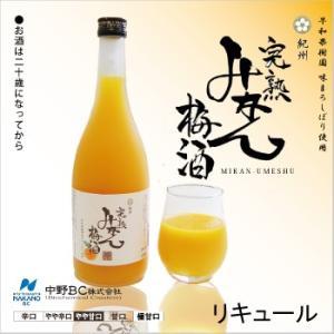 みかん 梅酒 紀州 完熟みかん梅酒 リキュール|sowamikan