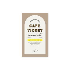 体験ギフト  カフェチケット TOKYO 敬老の日 結婚祝い 誕生日 クリスマス 母の日 父の日 プレゼント お返し お菓子 コーヒー 紅茶
