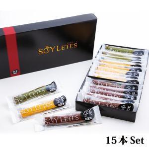 ソイリーツ15個入 ギフトセット|soydeli-store