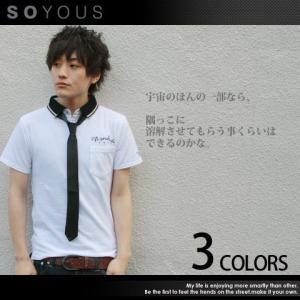 ドリフトレイジDRIFT RAGEネクタイ付き刺繍入り半袖ポロシャツ メンズ トレンド|soyous