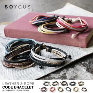 本革 コード 9連 8連 7連 リアルレザー 麻紐 ブレスレット メンズ 男性 レディース ユニセックス|soyous