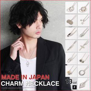 ネックレス メンズ 日本製 マルチチャーム リング クロス フェザー|soyous