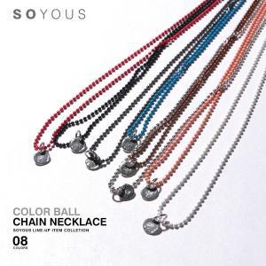 日本製 カラー ボールチェーン ロング ネックレス メンズ|soyous
