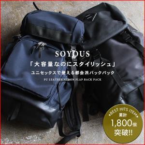 リュック レザー ナイロン フラップ リュックサック バックパック デイパック 旅行 バッグ  ユニセックス メンズ|soyous