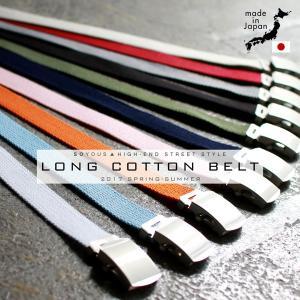 日本製 パール メッキ バックル 細幅 ロング ガチャ ベルト 25mm たらしファッション GIベルト 長め メンズ|soyous
