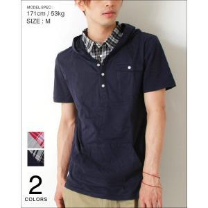 ポロシャツ メンズ 半袖/チェック柄  フード付 メンズ トレンド|soyous