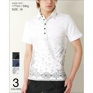 ポロシャツ メンズ 半袖/グラデーション メンズ トレンド|soyous