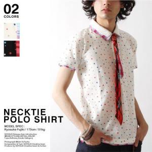 ネクタイ 付き マルチ スター ドット 柄 半袖 ポロシャツ メンズ トレンド|soyous