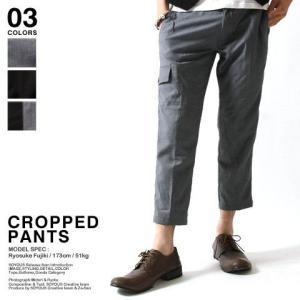 クロップド パンツ TR ギャバ 片 カーゴ ポケット メンズ トレンド|soyous