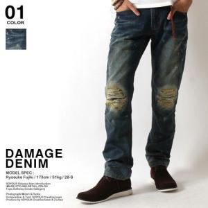 デニム パンツ ダメージ リメイク 加工 レギュラー ストレート メンズ トレンド|soyous