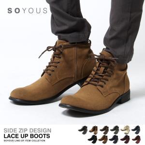 フェイクスウェード PUレザー サイド ジップ レースアップ ブーツ メンズ|soyous