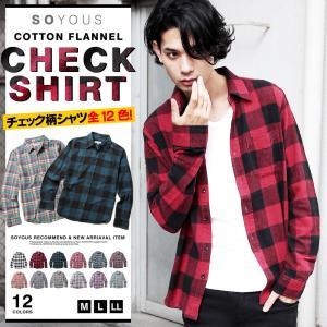 チェックシャツ メンズ ネルシャツ 長袖 フランネル|soyous