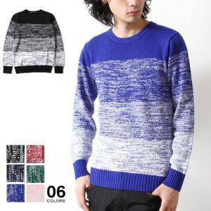 グラデーション ボーダー ニット クルーネック 長袖 セーター メンズ トレンド|soyous