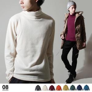【ニット】ミル天竺 タートルネック 長袖 ニットソー メンズ ファッション 通販 メンズ トレンド|soyous