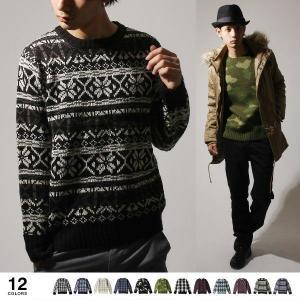 【ニット】流行 デザイン 総柄 パターン クルーネック ニット メンズ ファッション 通販 メンズ トレンド|soyous