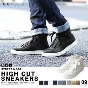 シューズ かかとZIP スマート スリム ハイカット スニーカー メンズ|soyous