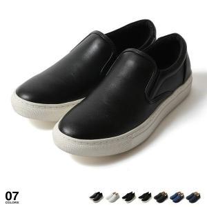 スニーカー/メンズ靴/靴/通販/スリッポン シューズ スニーカー フェイクレザー デニム バイカラー メンズ トレンド|soyous