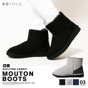 ムートン ブーツ キルティング シューズ メンズ|soyous