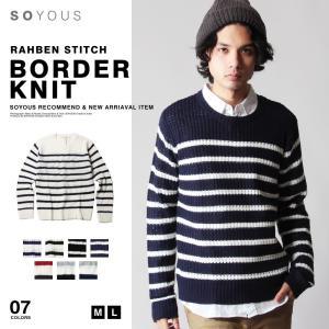 ラーベン ニット パネル ボーダー クルーネック セーター メンズ|soyous