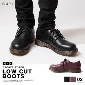 ブロンズステッチ PU フェイクレザー ローカット ブーツ|soyous