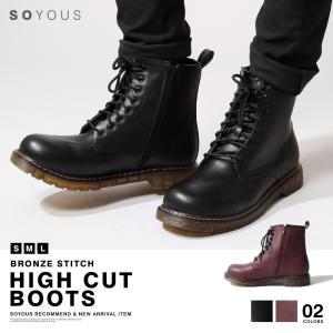 プロンズステッチ フェイクレザー ハイカット ブーツ soyous